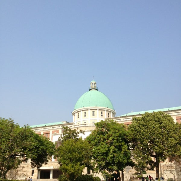 Photo taken at Asia University by Chonnipa P. on 3/9/2013