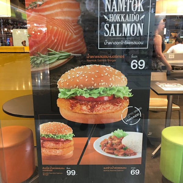 Photo taken at McDonald's by Jenson L. on 12/21/2016
