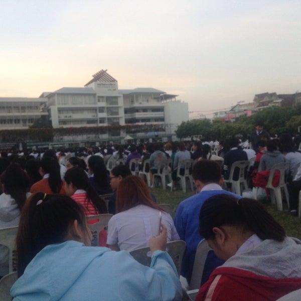 Photo taken at Chiang Mai Rajabhat University by Bon M. on 1/20/2017