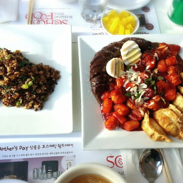 Photo taken at School Food by Jihyun L. on 5/8/2014