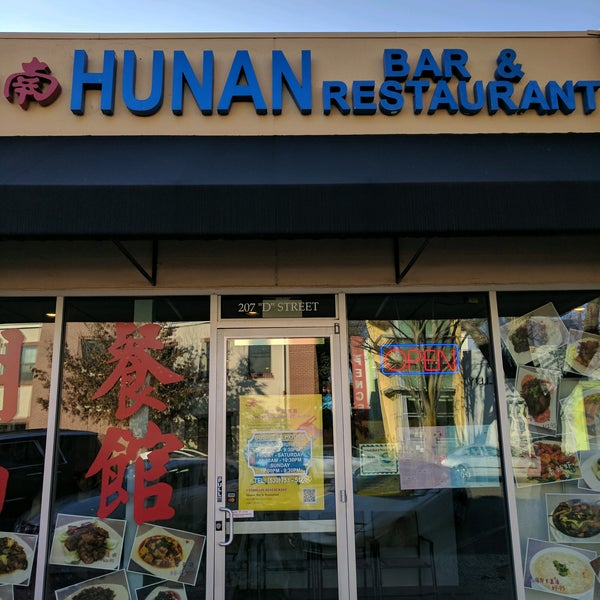 Hunan bar restaurant downtown davis davis ca for Anthony s italian cuisine sacramento