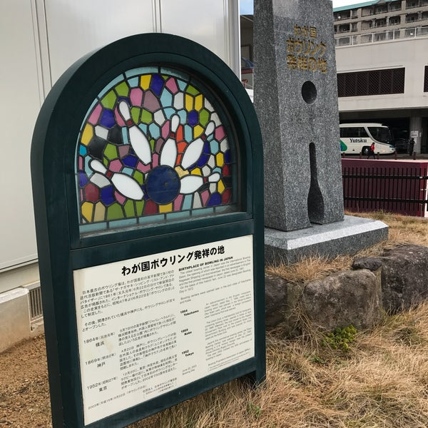 ナガサキ・シッピング・リスト・...