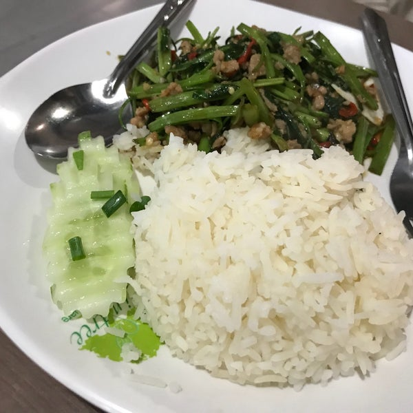 Photo taken at Raintree Food Square by Win T. on 4/30/2018
