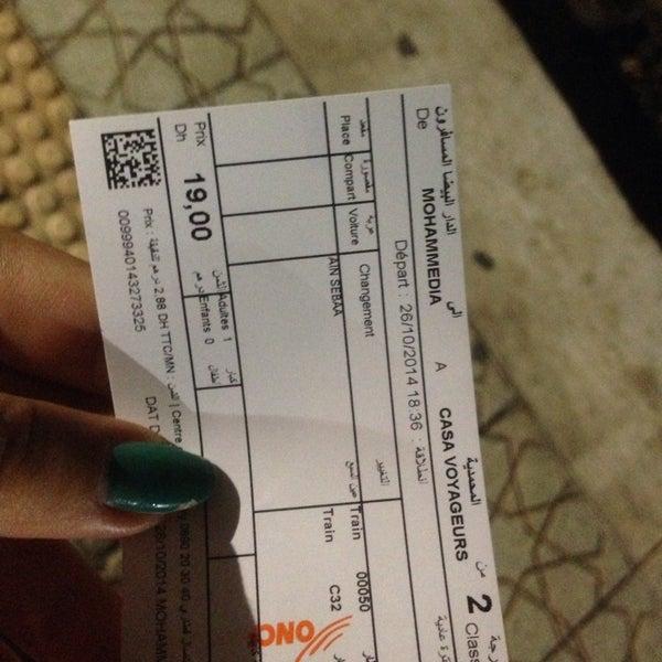 Photo taken at Gare de Mohammédia  محطة المحمدية by Hasnaa J. on 10/26/2014