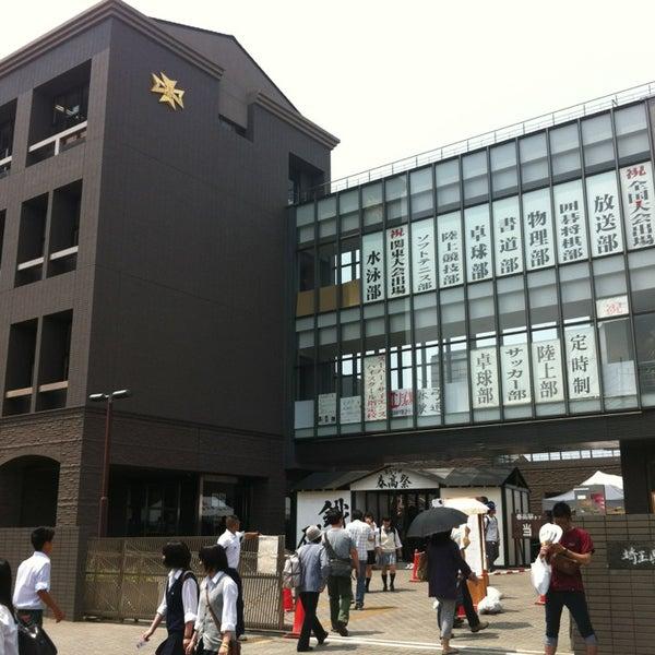 Photos à 埼玉県立春日部高等学...