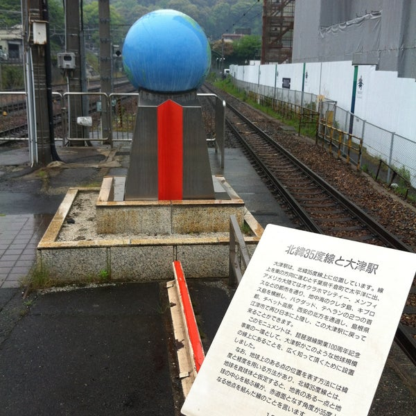 Photo taken at Ōtsu Station by hironoie on 5/10/2013