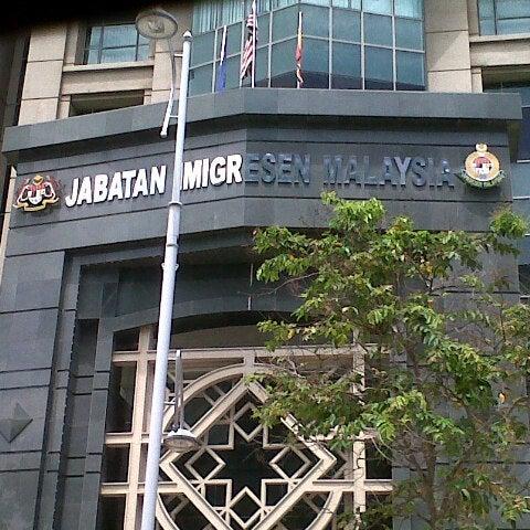 Photo taken at Jabatan Imigresen Malaysia by Anas F. on 3/8/2013