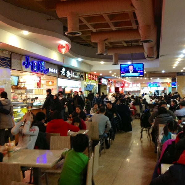 New Town Plaza Food Court In Hong Kong: New World Mall Food Court