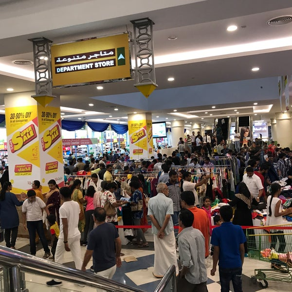 Photo taken at Lulu Hypermarket by Austin on 5/20/2017