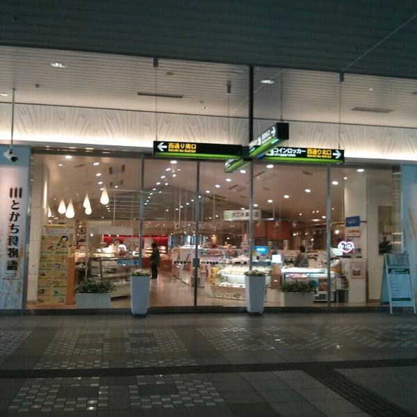 Photos at エスタ帯広西館 - 2 t...