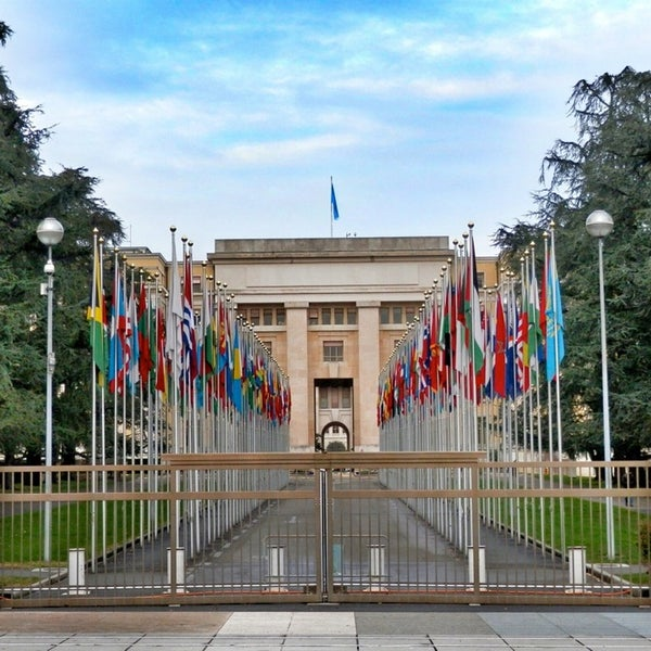 Photo taken at Palais des Nations by peejayph on 2/16/2013