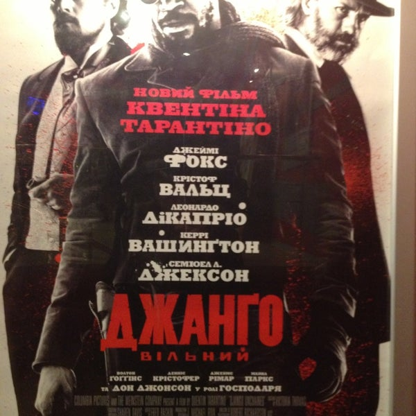 Photo taken at Кінотеатр ім. О. Довженка by Alexander M. on 1/20/2013