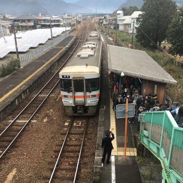 相賀駅 (Aiga Sta.) - 海山区相...