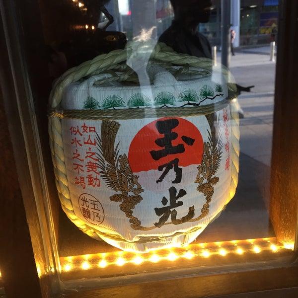 Photo taken at Kinkaku Izakaya 金かく燒鳥居酒屋 by Roberto Lok Ka C. on 6/15/2017