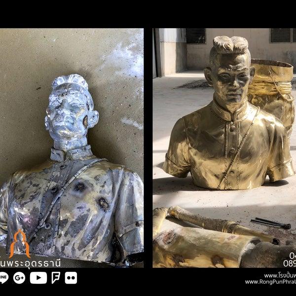 รูปภาพถ่ายที่ โรงปั้นพระอุดรธานี โดย นรพล โ. เมื่อ 8/13/2018