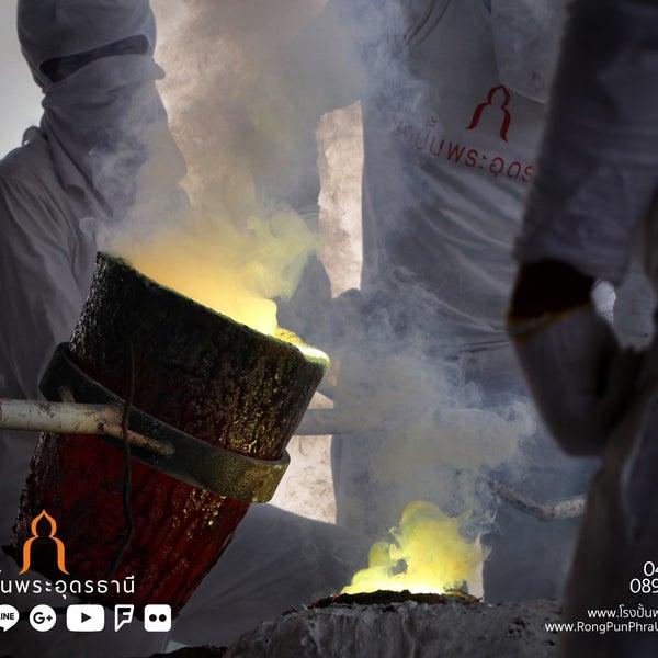 รูปภาพถ่ายที่ โรงปั้นพระอุดรธานี โดย นรพล โ. เมื่อ 3/20/2018