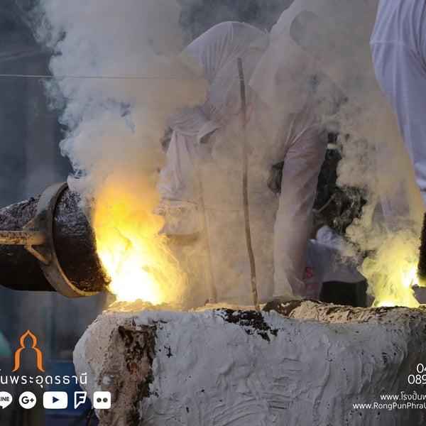 รูปภาพถ่ายที่ โรงปั้นพระอุดรธานี โดย นรพล โ. เมื่อ 7/21/2018
