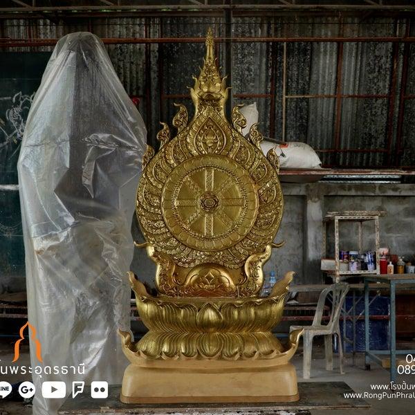 รูปภาพถ่ายที่ โรงปั้นพระอุดรธานี โดย นรพล โ. เมื่อ 8/23/2018
