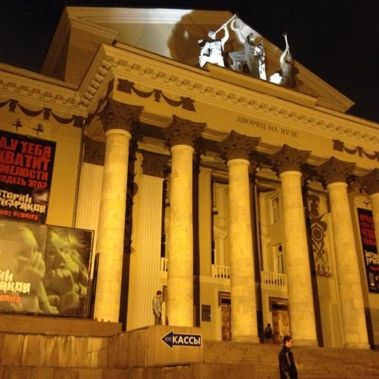 Снимок сделан в Дворец на Яузе пользователем Дарья А. 10/19/2012