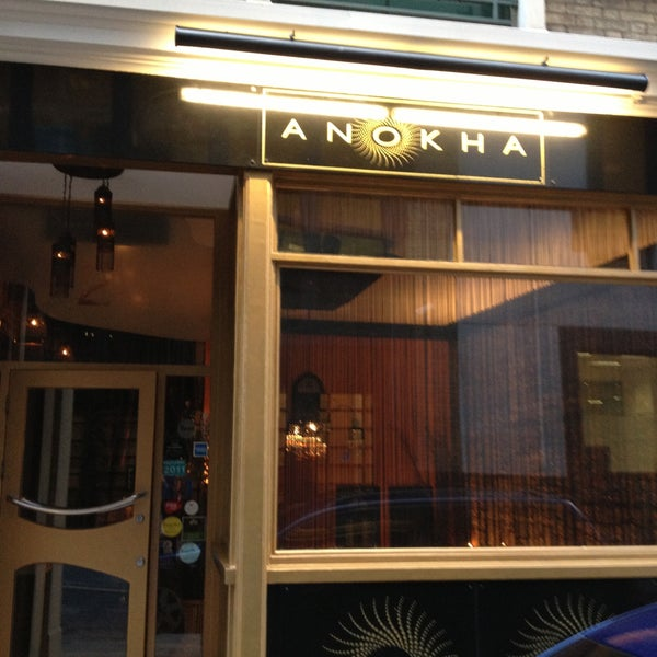 Anokha aldgate london greater london for Anokha indian cuisine