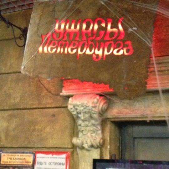 Снимок сделан в Ужасы Петербурга пользователем Biola ❀ O. 12/22/2012