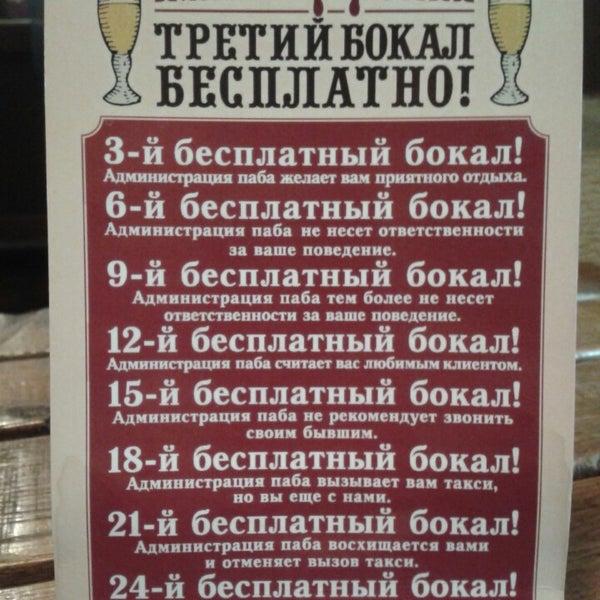 Снимок сделан в Beer Point пользователем Svyatoslav K. 4/21/2013
