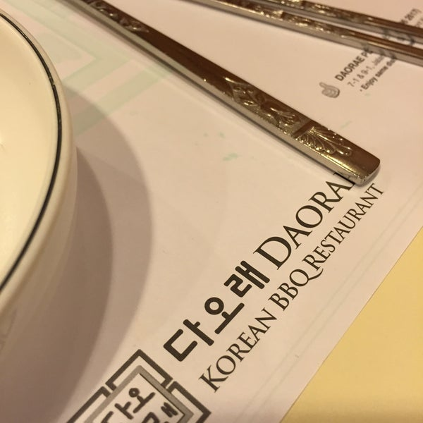 Photo taken at Daorae Korean BBQ Restaurant by Gimson T. on 9/12/2015