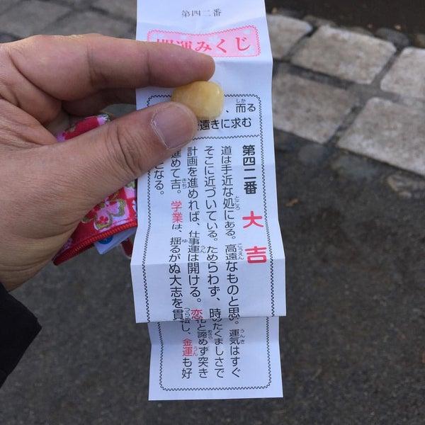 Photo taken at 大塚天祖神社 by 居酒家 秋. on 1/15/2017