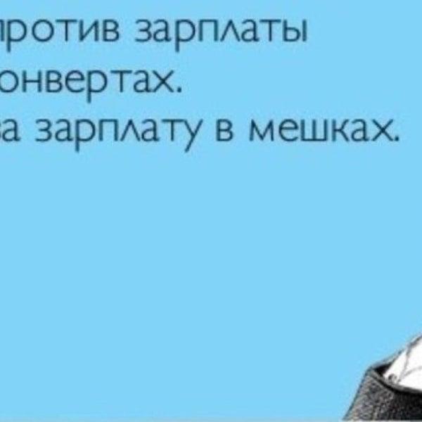Снимок сделан в NAIL SPA /Крестовский остров/ пользователем 🍒Natasha🍒 2/19/2013
