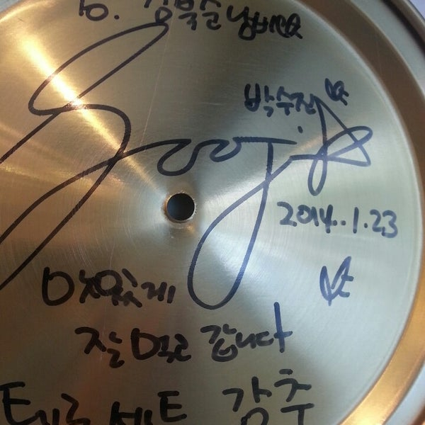 5/9/2014에 Tae Hyun Y.님이 김북순 큰남비집에서 찍은 사진