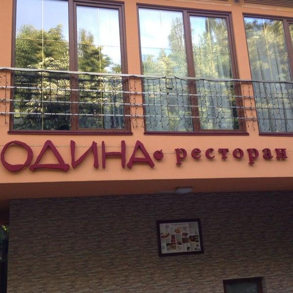 Снимок сделан в Смородина пользователем Аленушка .. 7/18/2013