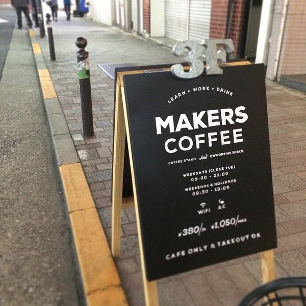 Photo taken at MAKERS COFFEE by marghe n. on 10/9/2014