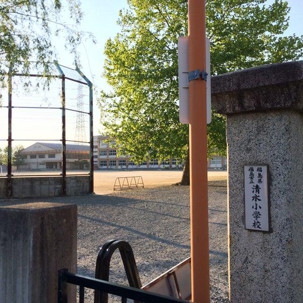 Photos at 福島市立清水小学校 -...