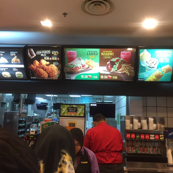 Photo taken at McDonald's by Haziq I. on 6/14/2017