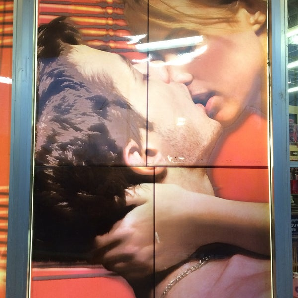 Erotic romance novels free