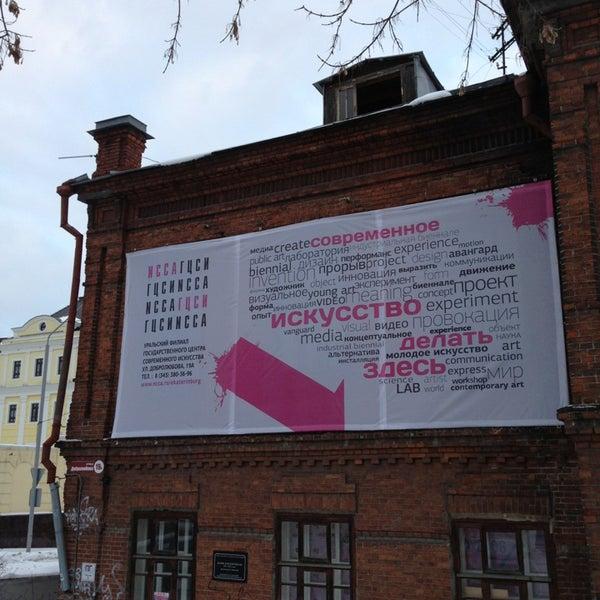 Снимок сделан в ГЦСИ Екатеринбург / NCCA Yekaterinburg пользователем Tatiana P. 3/22/2013