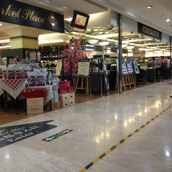 Bhg Market Place Supermarket In Ch Oy Ng Q