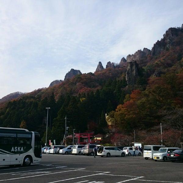 Photo taken at 妙義公園駐車場 by Satoshi T. on 11/8/2014