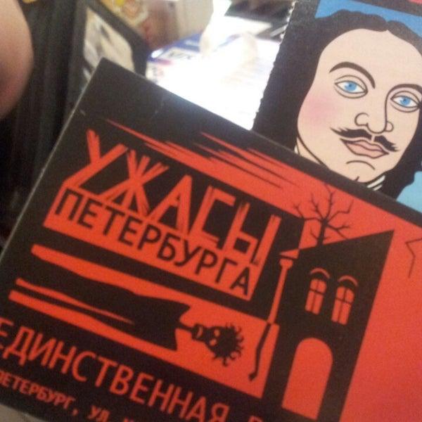 Снимок сделан в Ужасы Петербурга пользователем Galina P. 11/18/2013