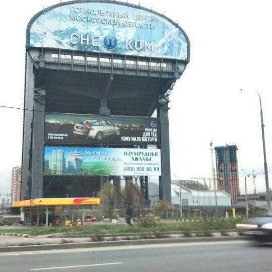 Foto scattata a Снеж.ком da Alex S. il 10/24/2012