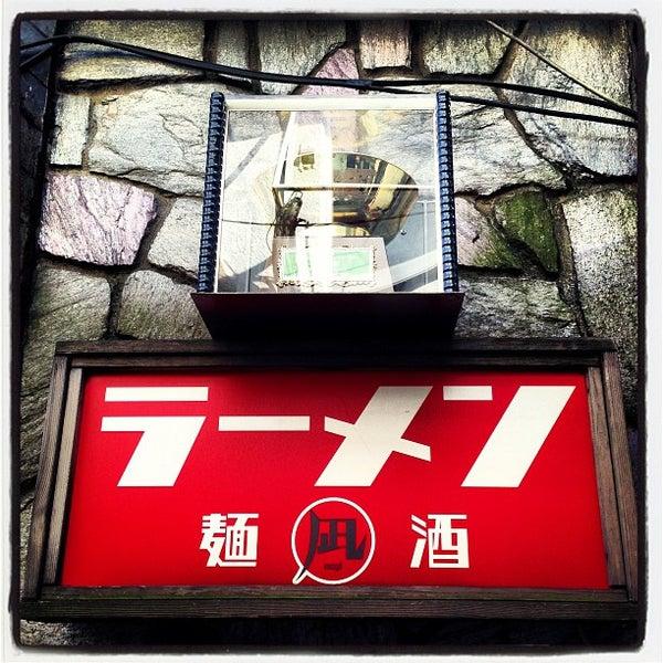 9/1/2013 tarihinde Keisuke O.ziyaretçi tarafından Sugoi Niboshi Ramen Nagi'de çekilen fotoğraf