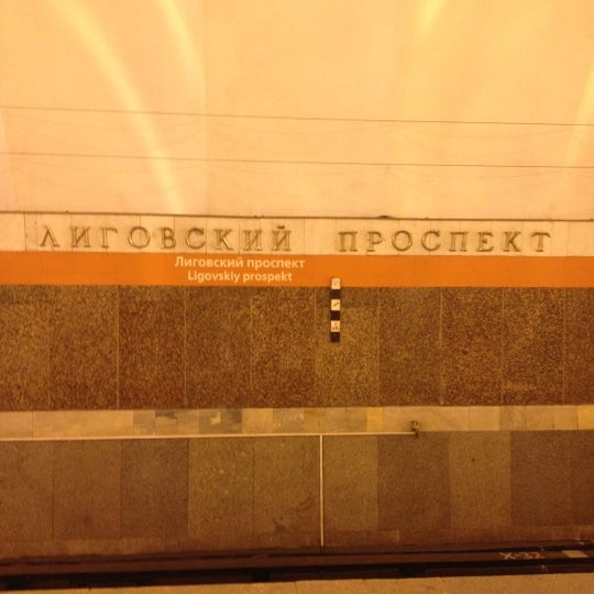 Снимок сделан в Ужасы Петербурга пользователем Konstantin D. 9/26/2012