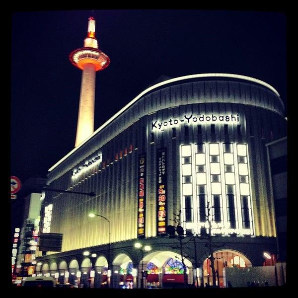 Photo taken at Kyoto-Yodobashi by Naoki T. on 12/26/2012