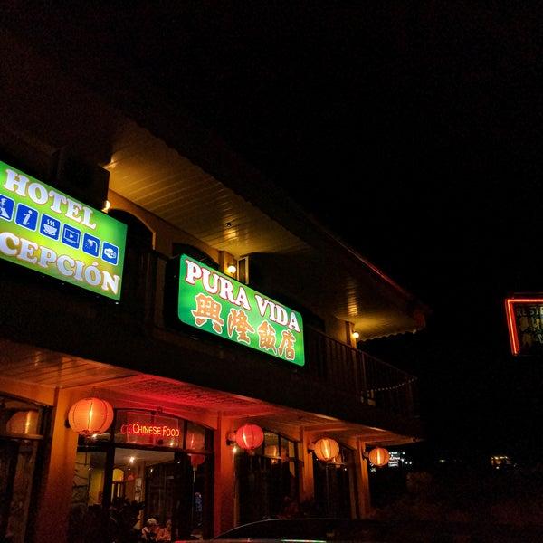 Pura Vida Cafe San Diego