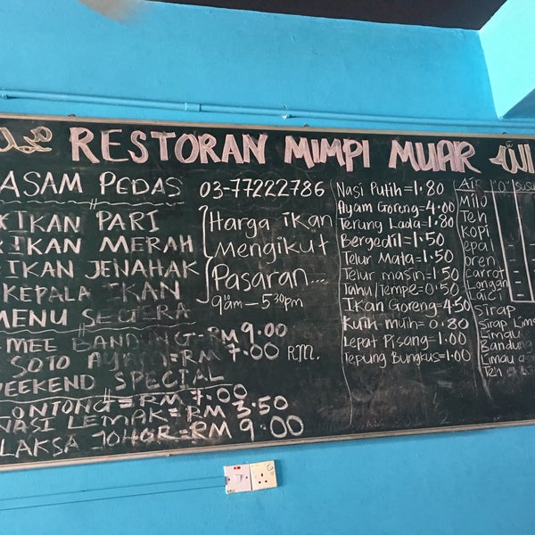 Photo taken at Restoran Mimpi Muor by salina i. on 8/6/2017