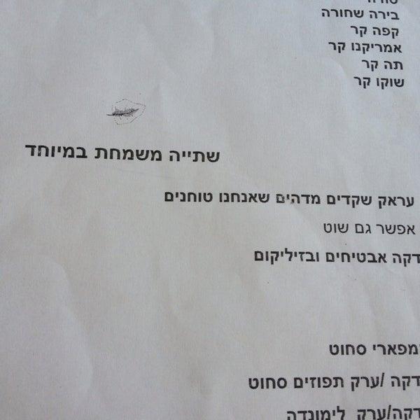 Photo taken at Zakaim by Liad S. on 8/9/2013