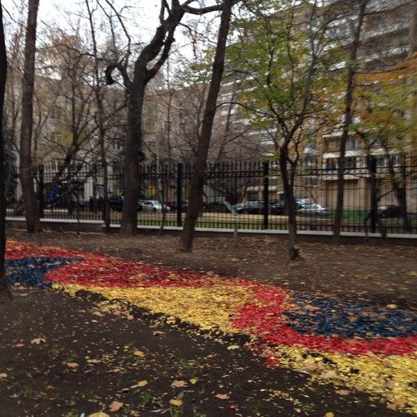 Снимок сделан в Щемиловский детский парк пользователем Светлана 10/21/2013