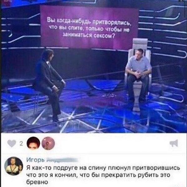 Снимок сделан в Bar Mirage пользователем Арещенко П. 2/24/2017