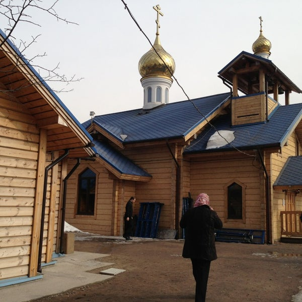 Photo taken at Храм святого Николая Чудотворца by Юлия on 4/4/2013