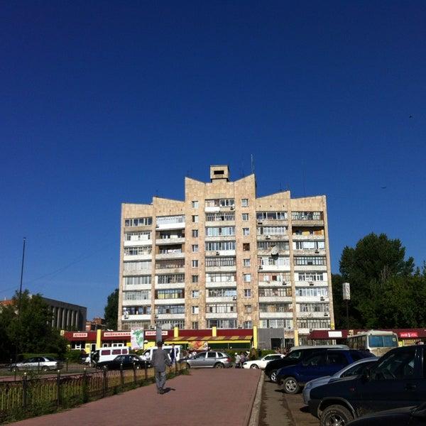Photo taken at Орал / Уральск / Oral by Gennadiy S. on 6/25/2013